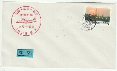 """People's Republic of China   'First Flight Cover'  """"1988.9.8"""""""