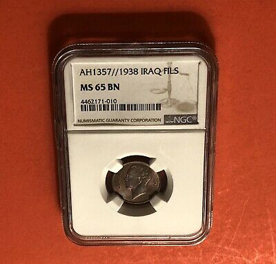 1938(Ah1357)-Uncirculated 1 Fils Coin,Geaded By Ngc Ms 65.