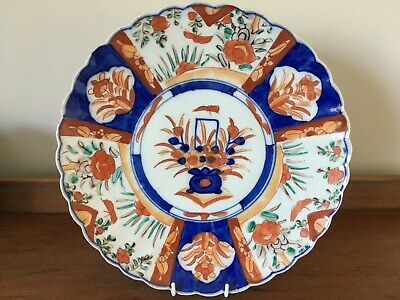 """Victorian Japanese hand-painted Imari charger/large plate - 12.25"""" wide"""