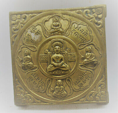 Nice Old Antique Chinese Bronze And Gold Gilt Plaque With Buddhas & Inscriptions
