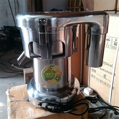 Luxe Kitchen Professional Commercial Juice Extractor