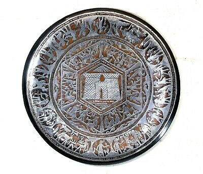 Antique Vintage Egyptian Cairoware Mamluk Copper Silver Tray Story Charger 30 Cm