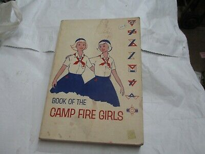 Book Of The Camp Fire Girls 1966 Paperback Edition