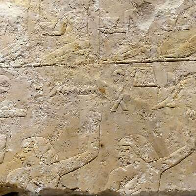 * An Egyptian Limestone Relief, Old Kingdom, Dynasty V, ca. 2465 - 2323 BCE