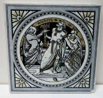 Antique Tile Shakespeare Series Hand Painted Minton Works Stoke On Trent Macbeth