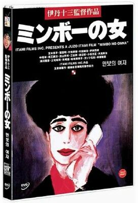 [DVD] Minbo - or the Gentle Art of Japanese Extortion (1992) Jûzô Itami *NEW