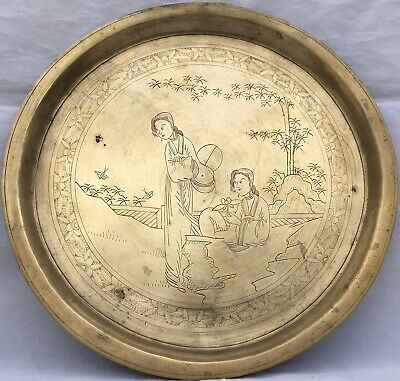 VINTAGE Old CHINESE BRASS ETCHED PLATTER CHARGER PLATE TRAY Lotus Flowers