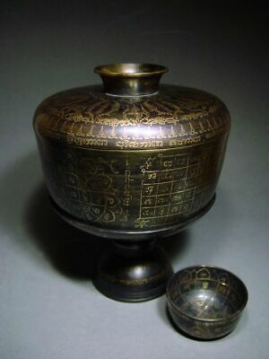 A RARE BRONZE TEMPLE LIDDED VESSEL in THAI STYLE. RATTANAKOSIN PERIOD.19th C.