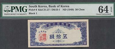 Korea South, Bank Of Korea 50 Chon Banknote P-6 ND 1949 PMG 64 EPQ