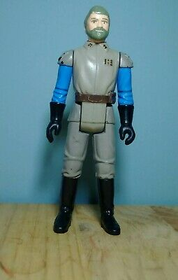 STAFF VINTAGE STAR WARS REPRODUCTION GENERAL MADINE RETURN OF THE JEDI
