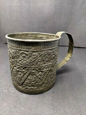 Ancient Original Copper Islamic Liquor Water Pot Pitcher Floral Embossed Carving