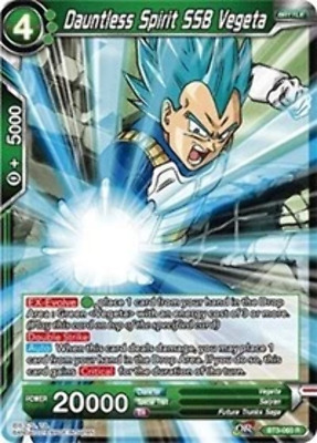 Dauntless Spirit SSB Vegeta Foil Dragon Ball Super Card # 15C37