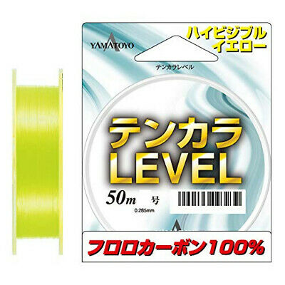 Maxcatch 50M Tenkara Level Line #2.5 #3 Hi-Vis Pink Fluorocarbon Fly Fishing