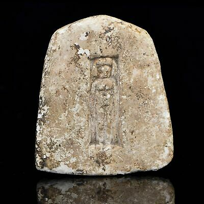 An Egyptian Magical Stela of a Concubine, Middle Kingdom, ca 2000 BCE
