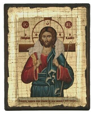 Byzantine Orthodox Icon Jesus Christ Good Shepherd 11.4X9.0 in Handcrafted icon