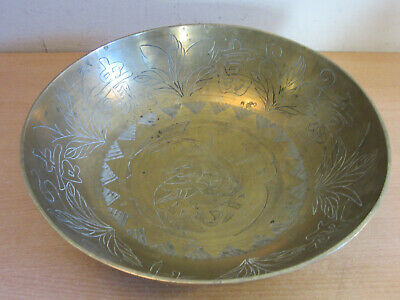 "Large 12"" heavy Vintage / Antique Chinese engraved bowl with Dragon motif"