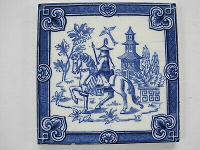 Antique Victorian Minton Hollins Chinese Tile C1870-90 Chinaman On Horseback