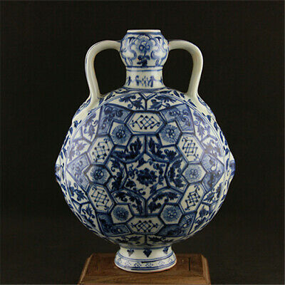 Nice Old Chinese Ming Blue White Porcelain Flowers Plants Flat Vase