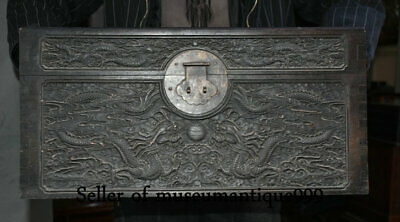 """19.2"""" Ancient China Wood Dynasty Palace Carved Dragon Ball Box cabinet chest Bin"""