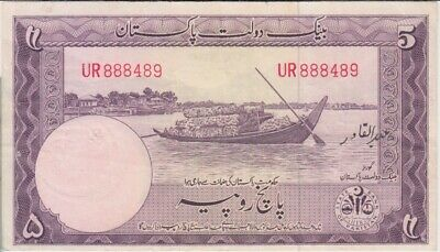 Pakistan banknote P12-8489 5 Rupees (1960) VF-EF Uual perforation, We Combine
