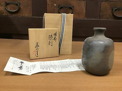 Y0473 CHOUSHI Bizen-ware Tokkuri signed with box Japanese sake bottle vintage