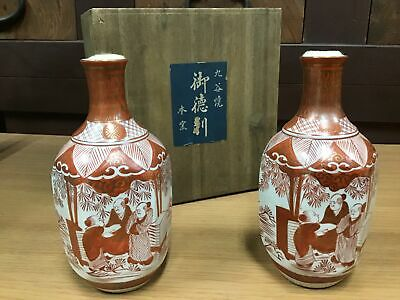 Y0487 CHOUSHI Kutani-ware Tokkuri signed box Japanese antique Japan vintage sake