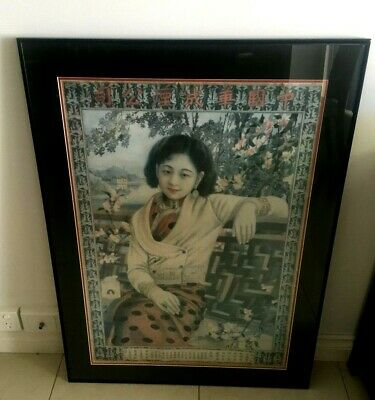 VINTAGE ART DECO 1930's-40's CHINESE TOBACCO ADVERTISING POSTER Framed