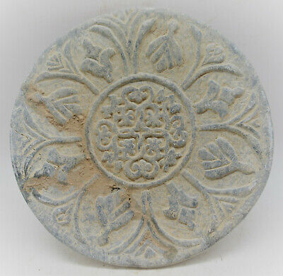 Museum Quality Ancient Sasanian Chlorite Stone Decorated Plate Circa 400-500Ad