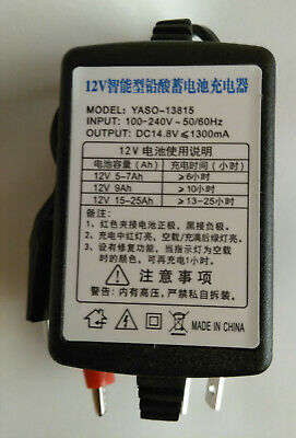1300mA (1.3A) 12V automatic battery trickle charger with crocodile Clips