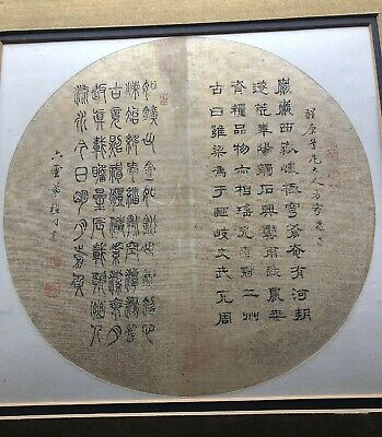 19 C. Antique Calligraphy Chinese Fan Painting on Paper Signed Nice No Res