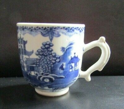 Chinese Blue and White C18th Coffee Cup - Qianlong Dynasty