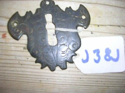 Antique Brass Escutcheon (J38J)
