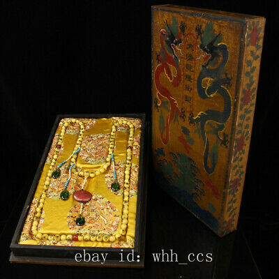 """20"""" Chinese antique Qing Dynasty palace wooden box beeswax carved beads set box"""