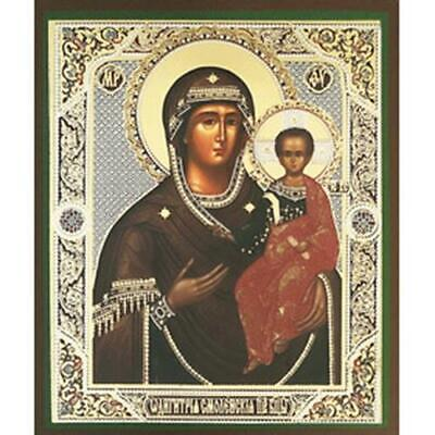 """Virgin of Smolensk Russian Gold Foil Icon Mounted on Wood 4 1/2"""""""