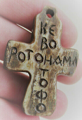 Superb Ancient Byzantine B0Ne Carved Cross Amulet With Inscriptions
