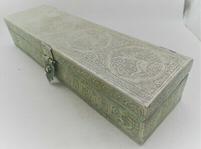 Wonderful Antique Islamic Silvered And Decorated Safe Box 1600-1700Ad Very Nice