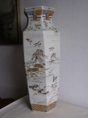 Large antique Japanese hand painted porcelain vase - 21.5 inches high