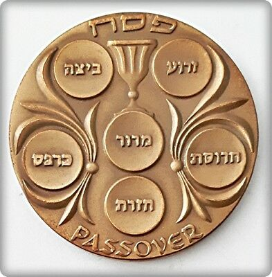 "ISRAEL 1966 HOD HASHARON-/""I/'M THE ROSE OF SHARON/"" OFFICIAL MEDAL 59mm 95g TOMBAC"