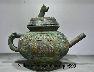 """15"""" Ancient China Old Bronze Ware Dynasty Palace Drinking Vessel Wine Pot Flagon"""