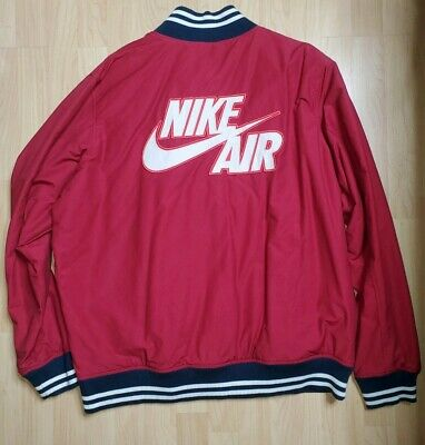 NIKE AIR MAX MEN/'S JACKET  SIZE small NWT 861602 010
