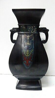 Early Chinese Asian Bronze Enamel Vase Urn Lion Head Decorative Handles