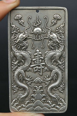 """3.3""""Chinese Miao Silver Hand Carving Auspicious Two Dragon Play Fireball Pendant"""