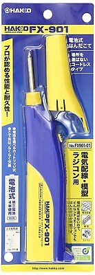 Hakko Japan Soldering Iron FX901-01 Cordless outdoor Battery-powered