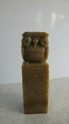 Vintage Chinese Stone Seal  Owl Figural