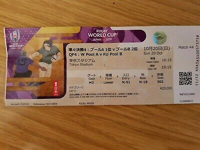 Official 2019 Rugby World Cup Quarter Final Ticket Japan v South Africa Game 44