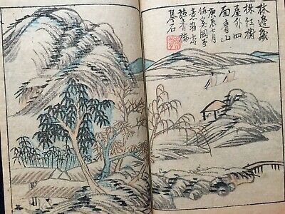 China Shan shui Literati painting collection with Guide Woodblock print 4 book