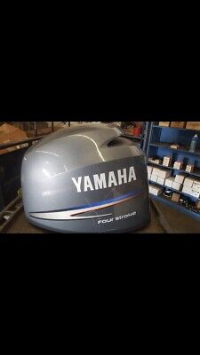 Yamaha 150hp 4 stroke outboard top cowling