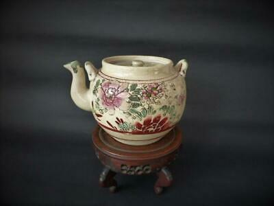 Antique 19th c Japanese Kutani Teapot - Signed Meiji Period Japanese Teapot