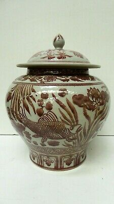 Large Chinese Pottery Hand Painted Lidded Urn Koi Fish