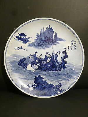 Chinese Old(Blue/White) Porcelain The Eight Immortals Crossed The Sea Plate 7596